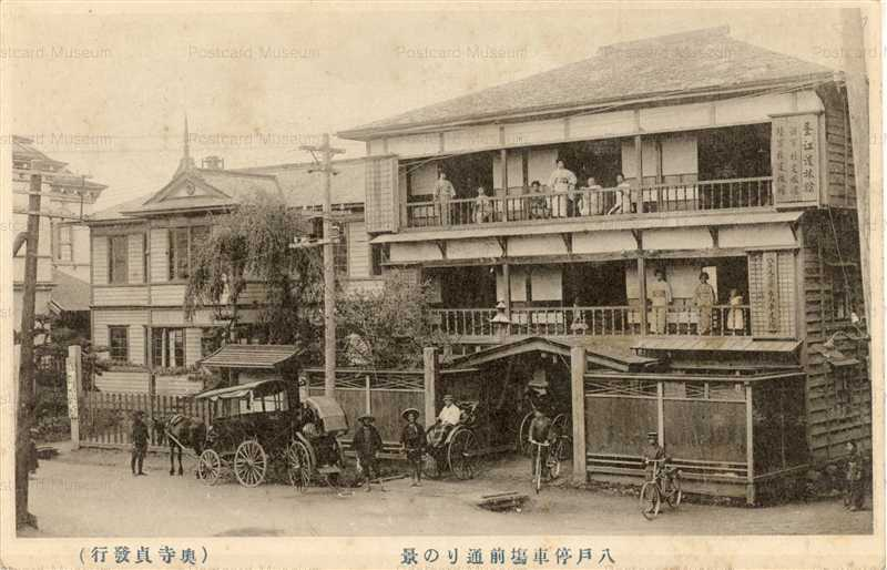 eb618-Hachinohe Ewatari Riyokan 八戸停車場前通り 江渡旅館 馬車