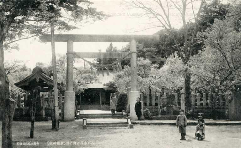 eb627-Hachinohe 八戸市長者山公園 新羅神社