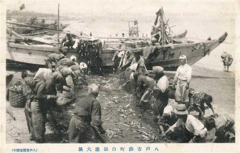 eb633-Hachinohe Minatomachi 八戸市湊町白銀港大漁