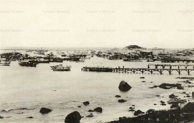 eb636-Hachinohekou 八戸港其二 青森