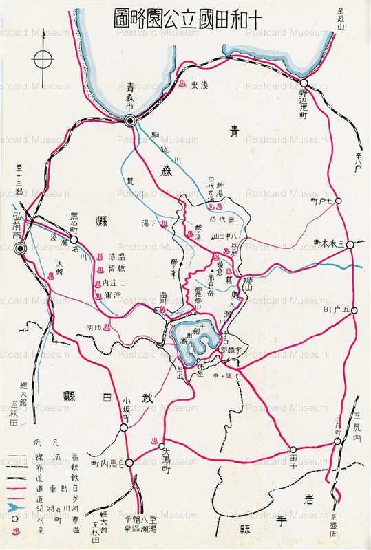 eb658-Towada National Park 十和田國立公園略圖
