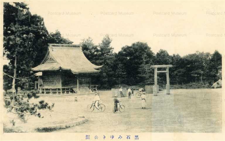 eb665-Kuroishi Miyuki Park 黒石みゆき公園