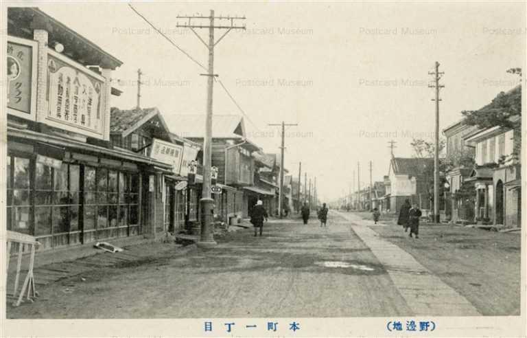 eb685-Noheji Aomori 野辺地 本町一丁目