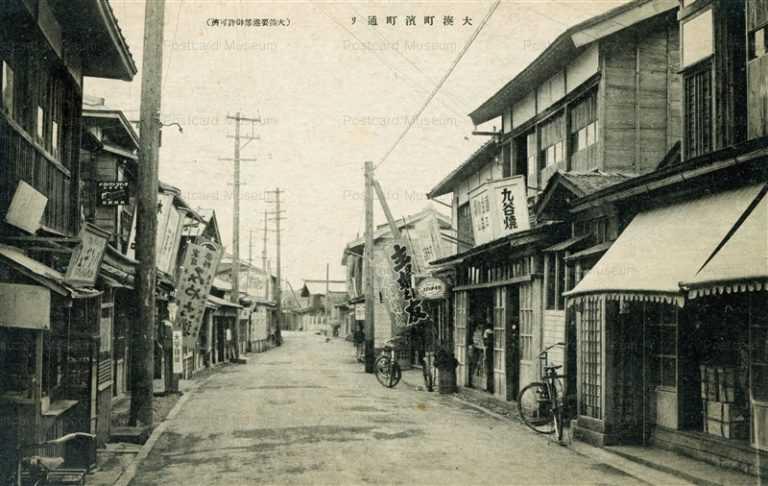 eb690-Oominato Aomori 大湊町濱町通り