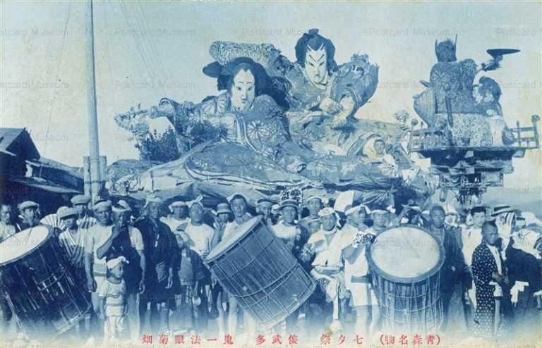 eb705-Tanabata Festival 七夕祭 佞武多 鬼一法眼菊畑 青森名物
