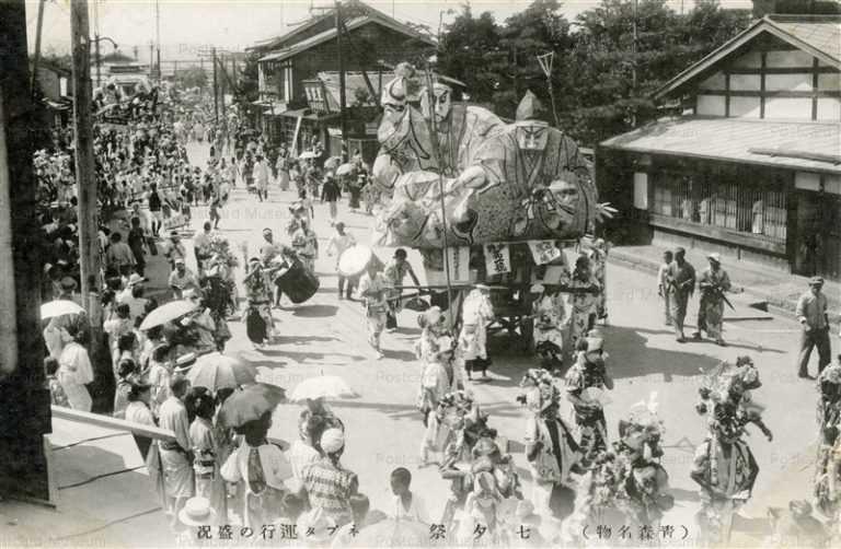 eb730-Tanabata Festival Nebuta 七夕祭 ネブタ運行の盛況 青森名物
