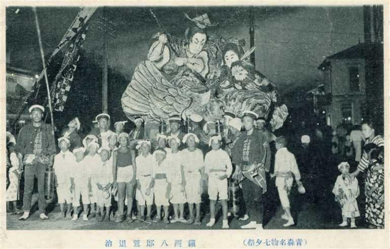 eb741-Tanabata Festival 鎮西八郎鷲退治 青森名物七夕祭