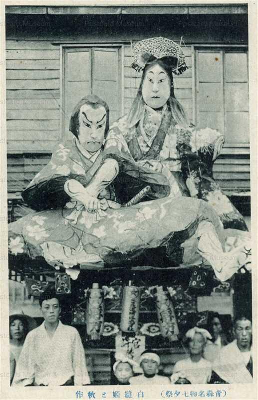 eb742-Tanabata Festival 白縫姫と秋作 青森名物七夕祭