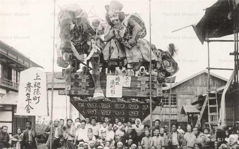 eb825-Nebuta Hirosaki 弘前ねぶた 上和徳町青年会 楠公湊川の別れ 弘前風俗