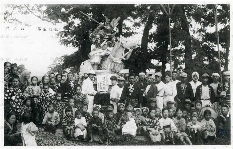 eb840-Nebuta Hirosaki ねぶた 佐々木高綱 弘前風俗