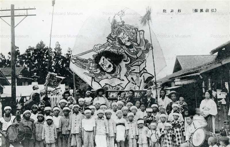 eb850-Nebuta Hirosaki ねぶた 弘前風俗 太鼓持つ子供