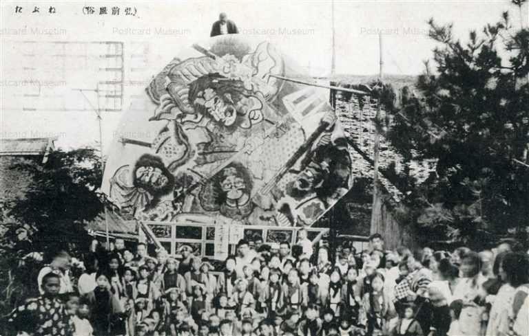 eb855-Nebuta Hirosaki ねぶた三国志 弘前風俗