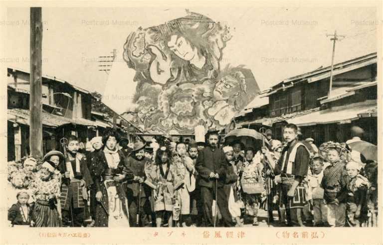 eb865-Nebuta Hirosaki ネブタ 仮装 津軽風俗 弘前名物