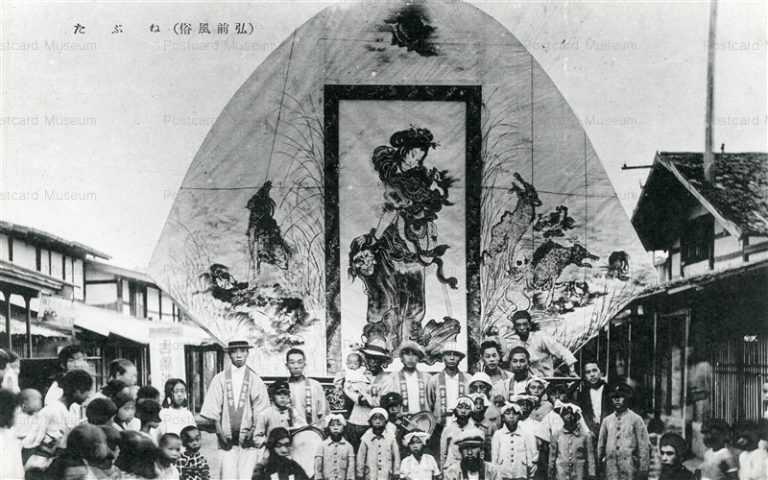 eb870-Nebuta Hirosaki ネブタ 青雲会 弘前風俗