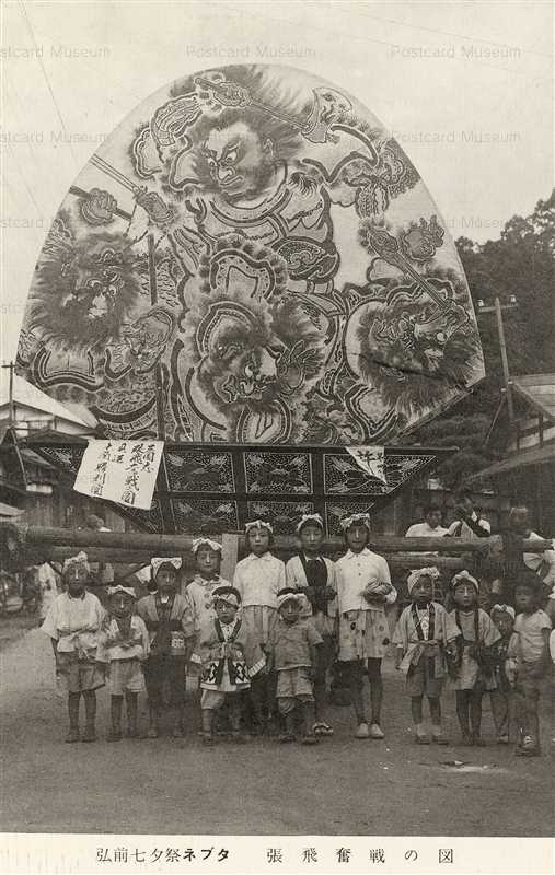 eb883-Nebuta Hirosaki 弘前七夕祭ネブタ 張飛奮戦の図 三国志