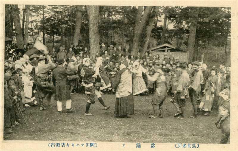 eb895-Bon Odori Hirosaki 盆踊り 弘前名所