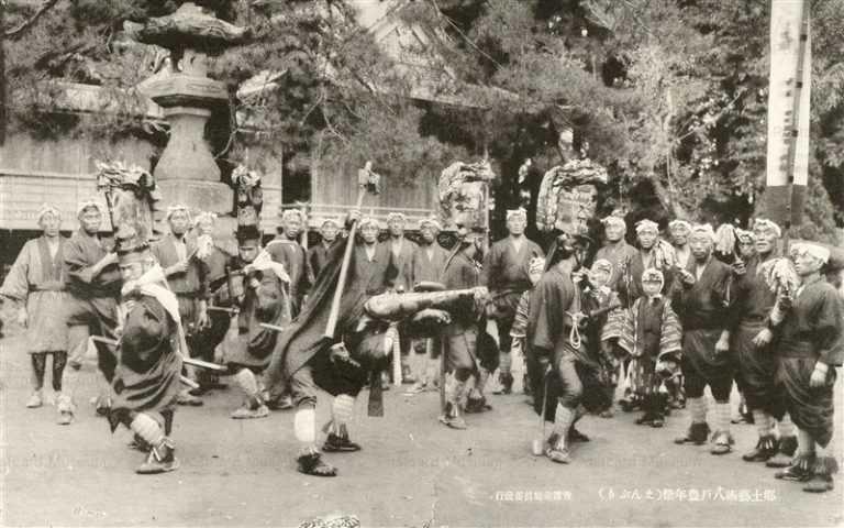 eb990-Hachinohe Honenmatsuri 郷土藝術八戸豊年祭えんぶり
