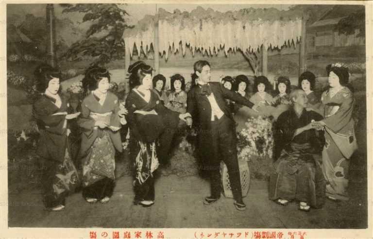 ege115-高林家庭園の場ドッチャダンネ 帝国劇場大正六年