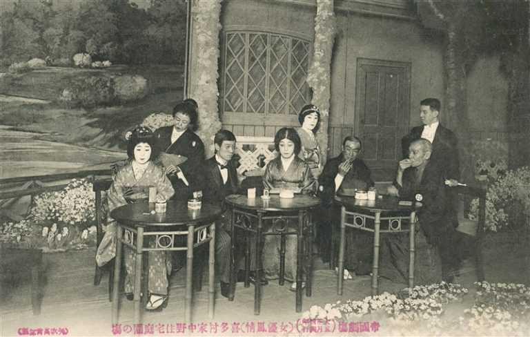 ege160-女優風情 喜多村家中野住宅庭園の場 帝國劇場 大正四年五月興行