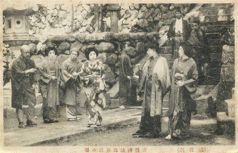 ege240-宗教劇 青龍神社鳥居前の...