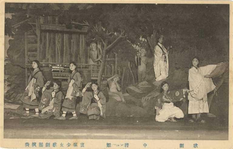 ege435-中将姫 歌劇 寶塚少女歌劇団演奏