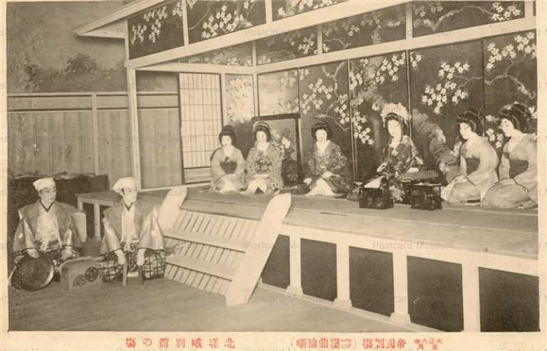 ek367-北嵯峨舘の場 柳櫻曲輪囃 帝国劇場大正六年