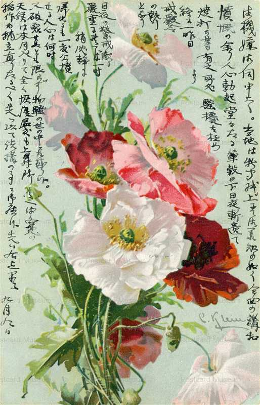 em110-Catherine Klein White Pink Red Flowers