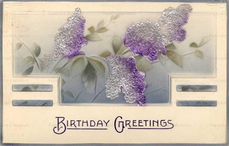 em805-Purple Flower Embossed