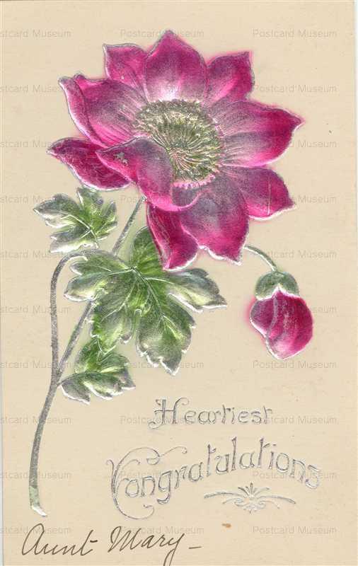 em844-Congratulations Flower Emboss