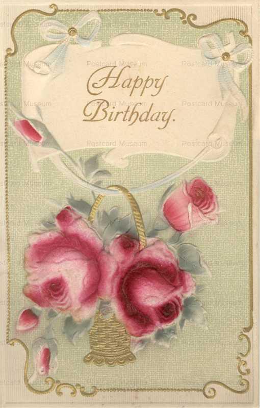 em848-Birthday Rose Emboss
