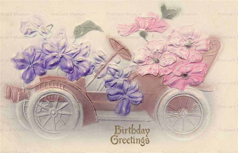 em849-Birthday Car Flower Emboss