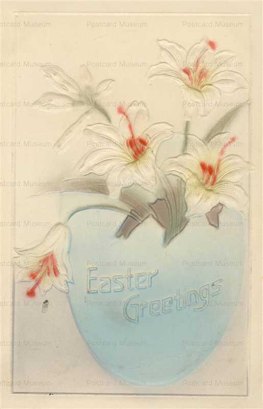 em854-Easter Lily Emboss