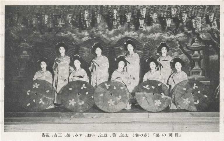 ez111-長岡の栄 春の巻