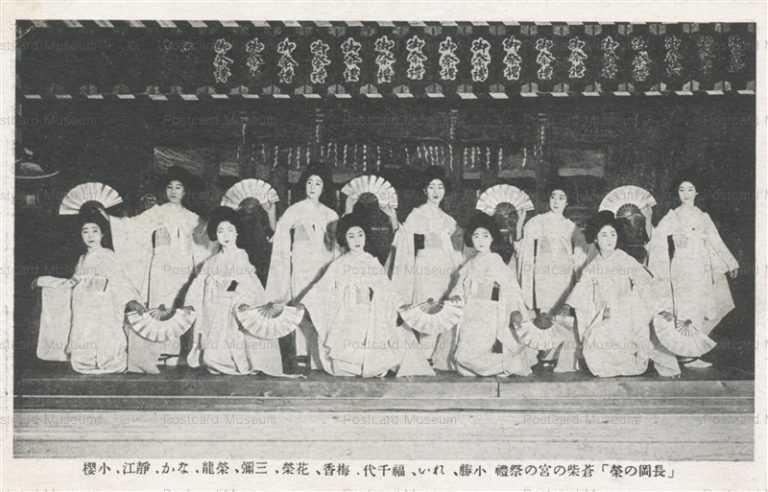ez115-長岡の栄 蒼柴の宮の祭礼