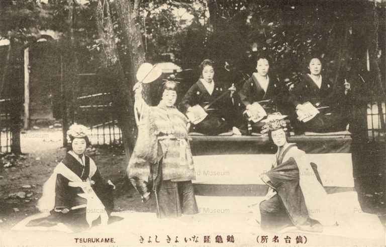 ez130-鶴亀踊 ない ふき しふき 仙台名所