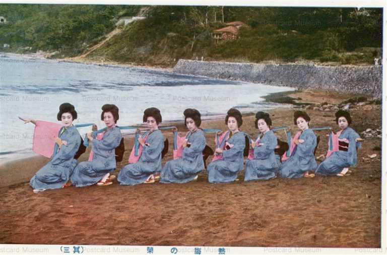 ez412-熱海の榮 其三