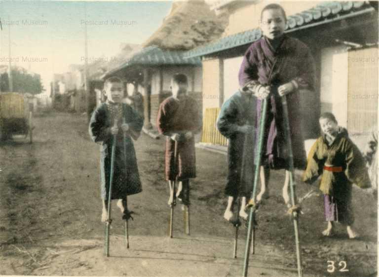 fb360-竹馬