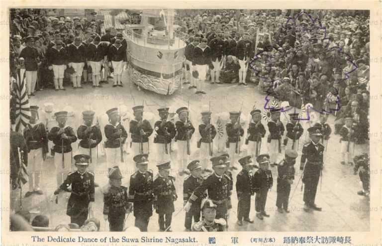 fb370-長崎諏訪大祭奉納踊り軍艦 本古川町