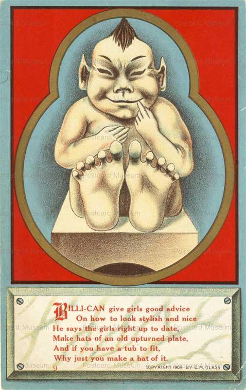 fc004-Billican