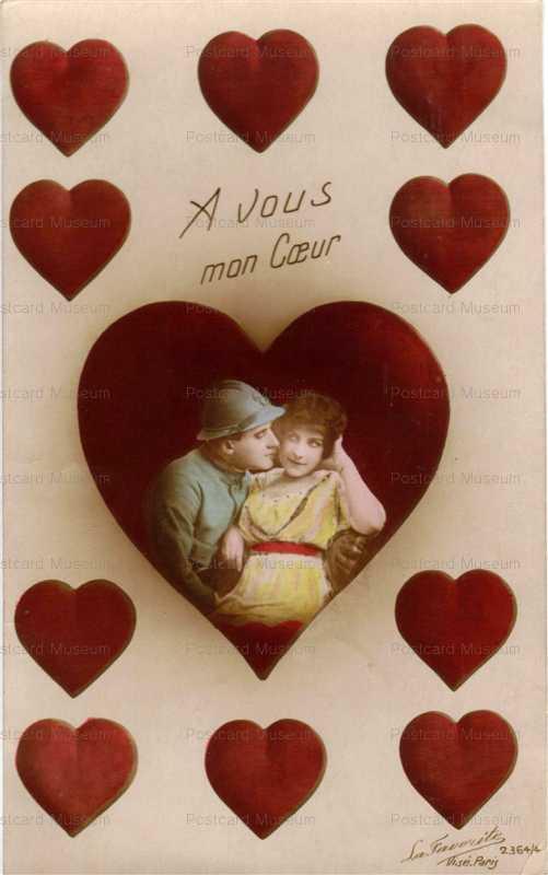 fc110-A Jous mon Coeur Heart