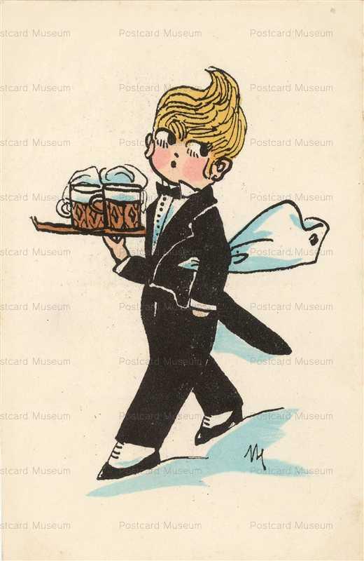 fc152-Waiter