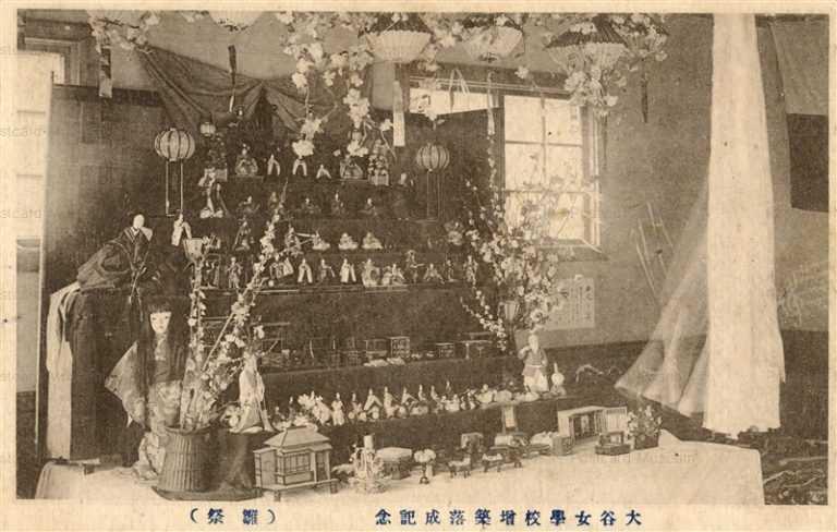 fga312-大谷女学校増築落成記念 雛祭
