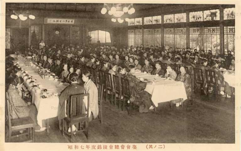 fga314-昭和7年度錦陵会総会会場