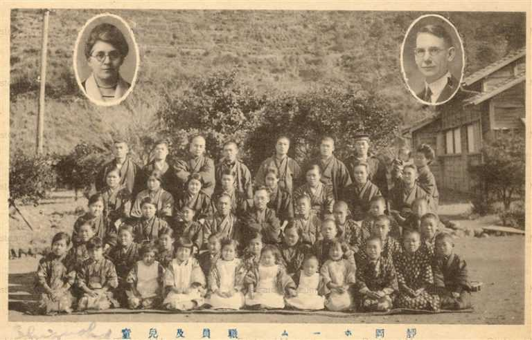 fga900-職員と児童 静岡ホーム