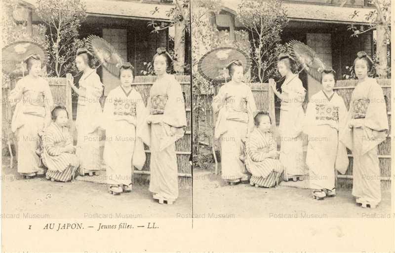 fh018-日傘女性 立体