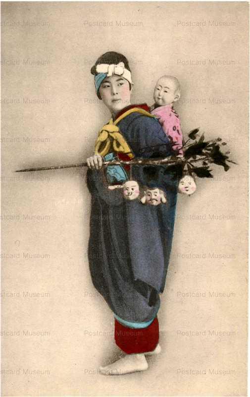fi020-市松人形 おんぶ