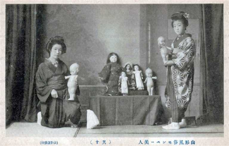 fib014-市松人形 キューピー 西洋人形 山形風俗もんぺ姿 其十
