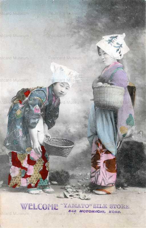 fk039-貝採り 女性