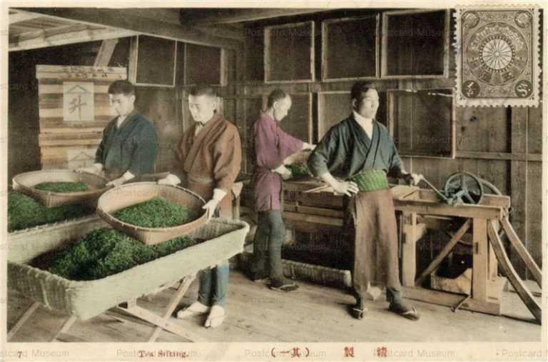 fk061-茶葉の精製をする男性達