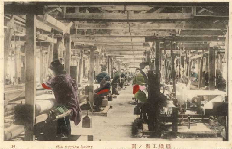 fk135-機織工場の作業風景